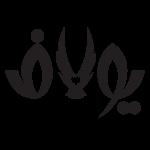 شرکت نوشیدنی های یولاف
